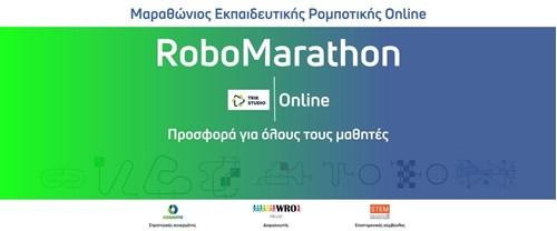 """Διάκριση του σχολείου μας στο 2ο group του διαγωνισμού """"RoboMarathon"""" της WRO Hellas"""