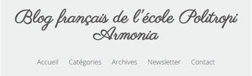 Ανάρτηση στο διαδίκτυο του νέου blog των Γαλλικών του σχολείου